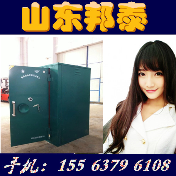 BTD type explosive box, inspected and certified by the Ministry of public security of China
