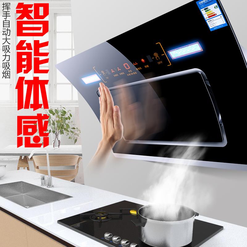 欢喜好太太侧吸式双电机油烟机壁挂吸油烟机自动清洗抽油烟机特价