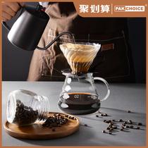 手冲咖啡壶套装分享壶咖啡过滤杯冲泡壶手冲壶咖啡器具长嘴细口壶