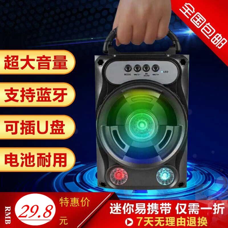 手提插卡無線小藍牙音箱便攜收音機式戶外低音炮家用桌面電腦音響