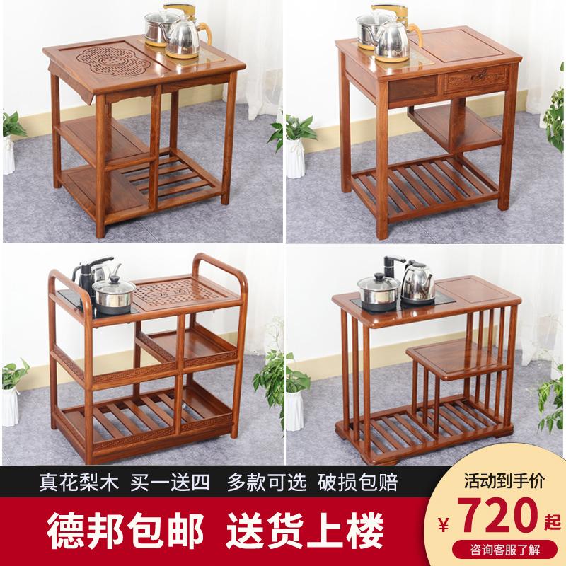 花梨木小茶桌刺猬紫檀红木茶几家用小户型阳台实木功夫茶桌椅组合