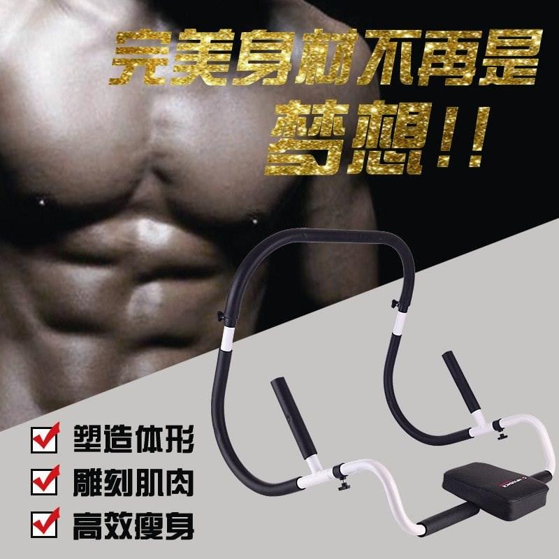 家用健腹器ab收腹机仰卧起坐支架懒人减肥瘦腰腹部锻炼健身器材