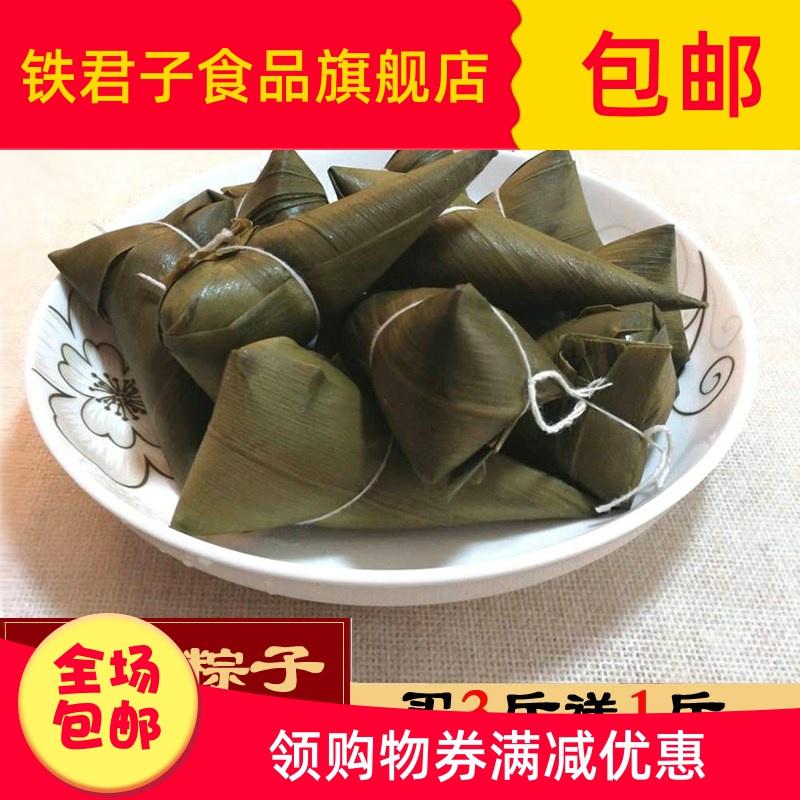湖南华容白米粽纯手工粽子500g端午清水原味糯米粽子素粽新鲜粽子