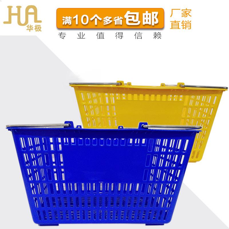 超市购物篮手提篮塑料框小号塑料篮菜篮家用收纳篮大号加厚购物筐