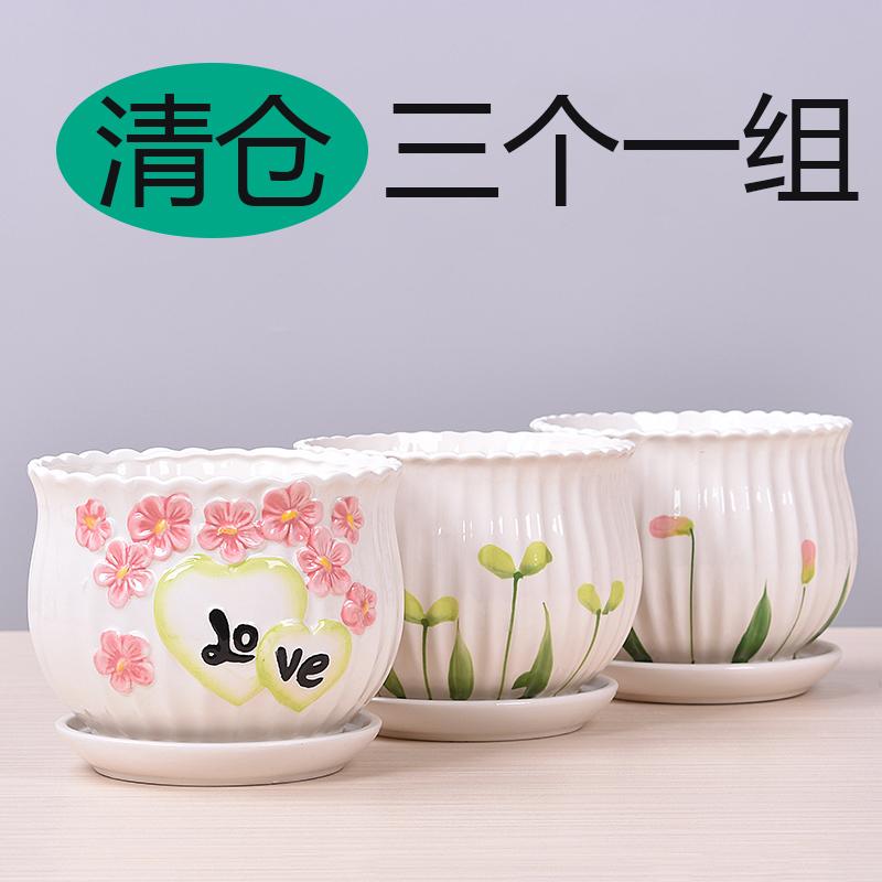 花盆陶瓷大号特价清仓包邮绿萝特大号小多肉植物花盆塑料栽带托盘