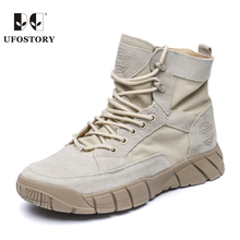 Ufostory spring and summer canvas desert boots, men's high-heeled shoes, outdoor leisure shoes, European and American waterproof Martin boots, fashionable men's shoes