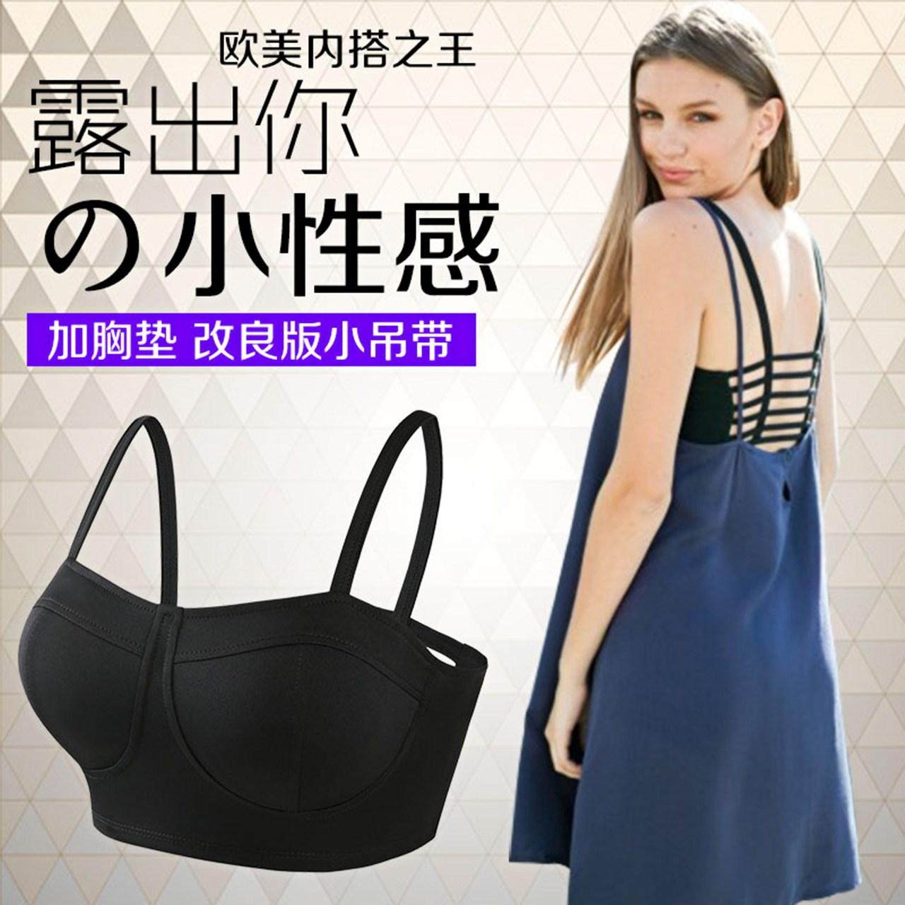 防走光抹胸式文胸裹胸女打底吊带背心薄款无钢圈运动内衣bra胸罩