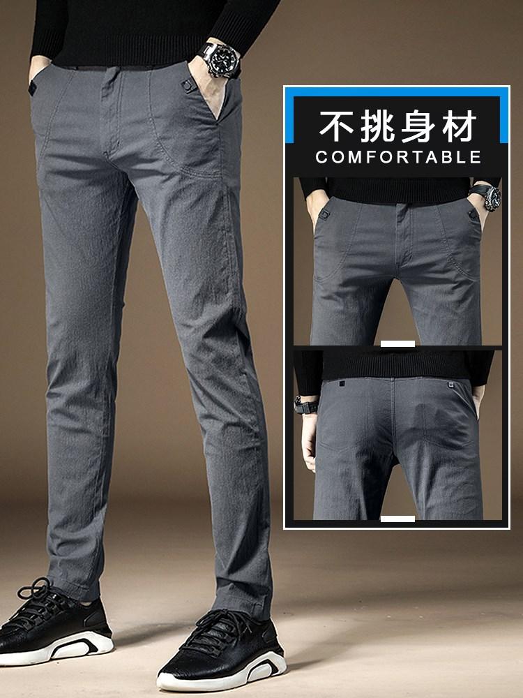 夏季薄款休闲裤男士弹力冰丝运动速干夏裤宽松直筒夏装长裤子男潮