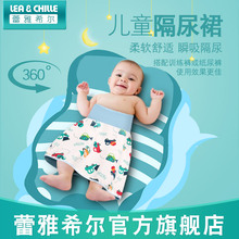 Baby diaper skirt waterproof baby children water leak washable pure cotton breathable anti diaper magic device summer belly cloth urine trouser pocket