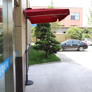 户外遮阳伞带垂边半边方伞太阳伞立杆花园阳台室外庭院伞墙壁伞