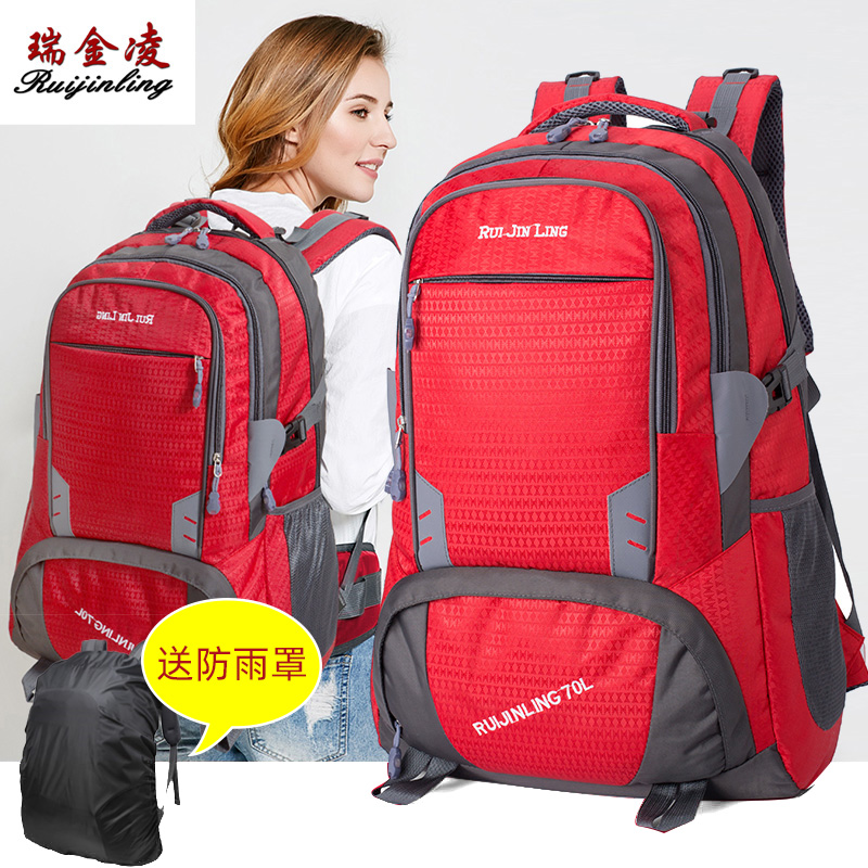Ruijinling travel bag large capacity backpack for women outdoor climbing bag light waterproof backpack for men leisure travel bag