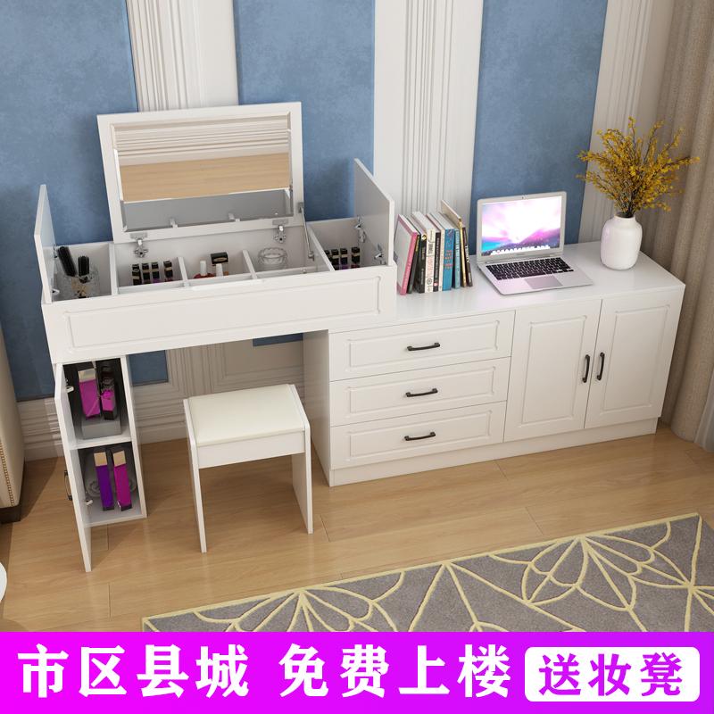 梳妆台卧室现代简约 小户型网红ins化妆台经济型收纳柜一体化妆桌11-25新券
