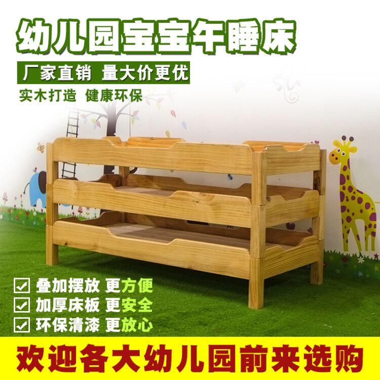 Продаётся напрямую с завода детский сад детская кроватка деревянные кровати младенец кровать вздремнуть кровать вес сложить кровать уход трубка кровать младенец специальный кровать