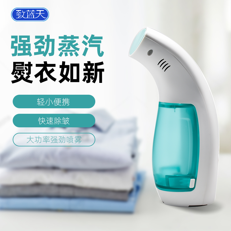 Small household steam hand hold ironing machine portable high power ironing clothes artifact mini electric iron dormitory