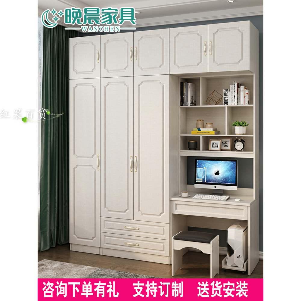 Письменные столы со шкафом Артикул 618044466128