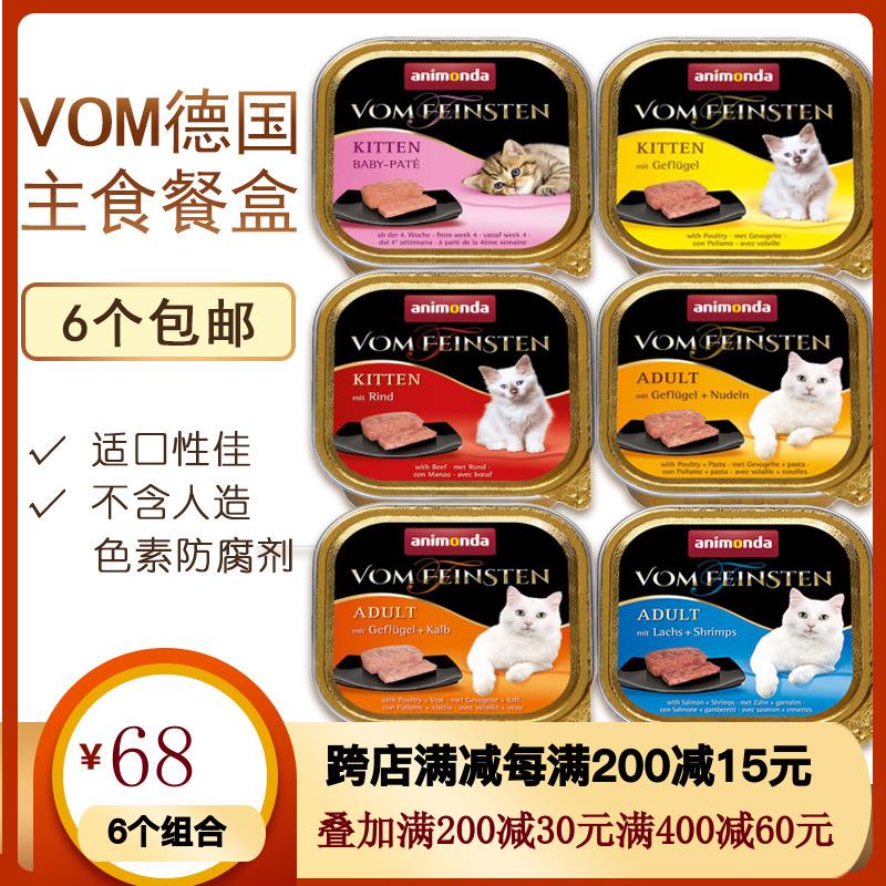 Консервированная еда для кошек Артикул 576936606175