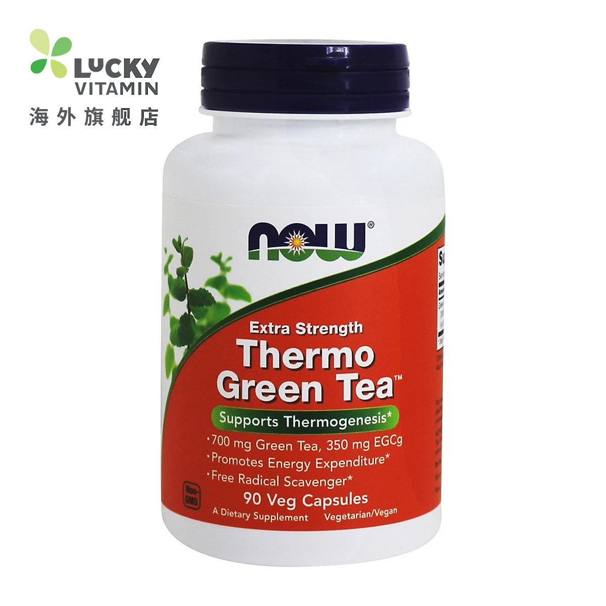 NOW Foods-型�G茶素食�z囊-90粒 促�M卡路里燃��,加快脂肪利用率