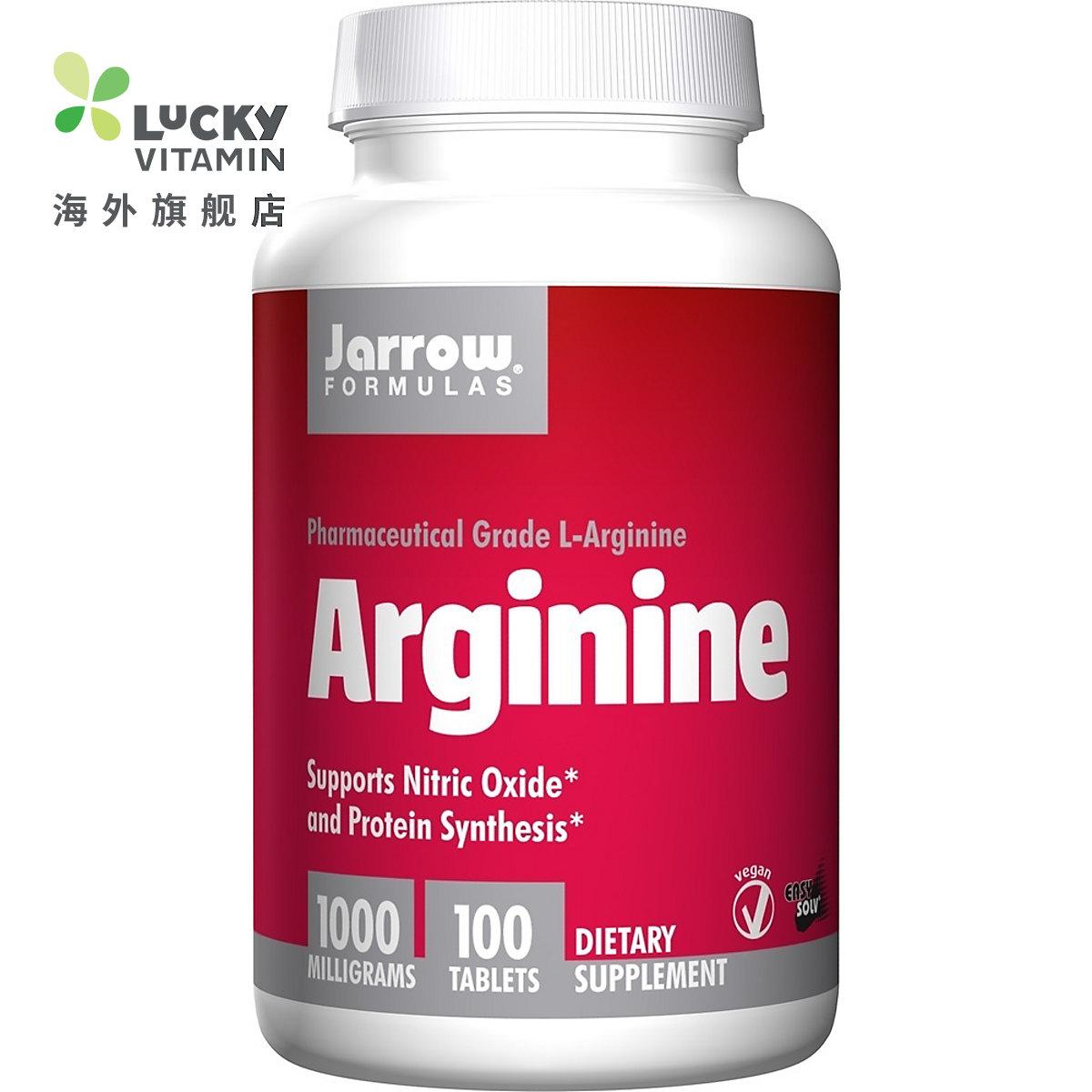Jarrow Formulas - хорошо аммиак кислота вегетарианец еда лист 1000 mg-100 лист