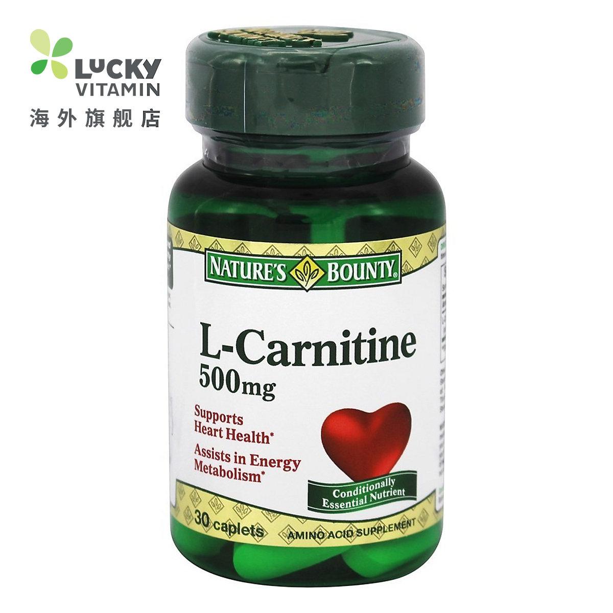 Природная сокровищница природы слева 30 таблеток карнитиновых капсул поддерживают здоровье сердца