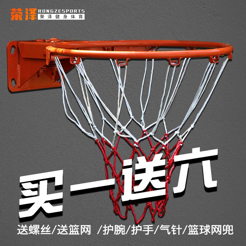 На открытом воздухе баскетбол коробка твердый весна корзина мяч круг стандарт для взрослых корзина комнатный ребенок подвесной баскетбол домой
