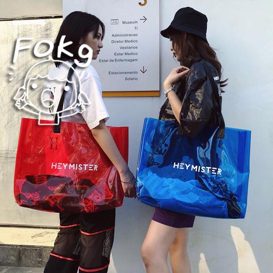 韩版时尚女包个性透明沙滩包彩色单肩大包大容量游泳衣物收纳包潮12-02新券