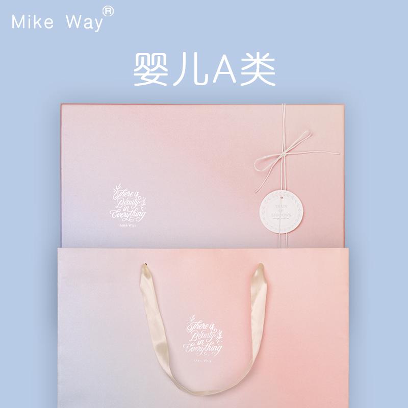 Mike Way新生�憾Y盒夏季��憾Y品套�b初生����衣服秋�M月�Y物高�n