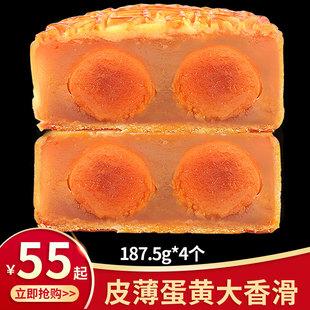廣州皇上皇酒家雙黃白蓮蓉月餅鹹蛋黃散裝廣式老式豆沙傳統中秋節