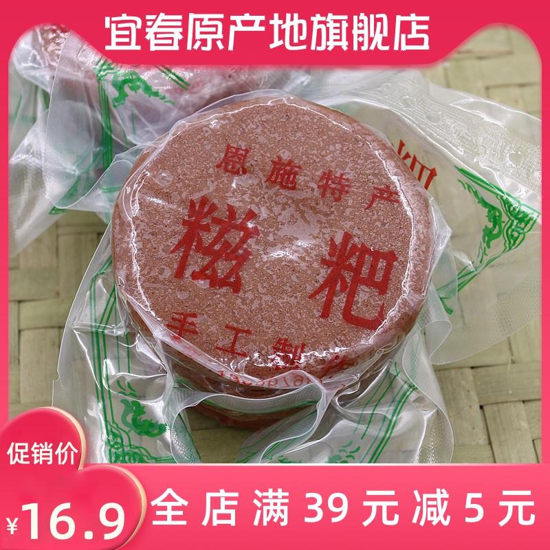 买2斤送1斤粗粮粑粑高粱糍粑农家手工自制年糕湖北恩施特产驴打滚