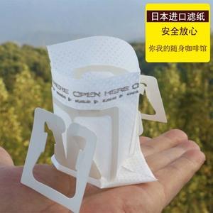 领2元券购买手冲咖啡滤纸袋日本进口滴漏式滤网冲泡咖啡粉过滤袋挂耳咖啡滤袋
