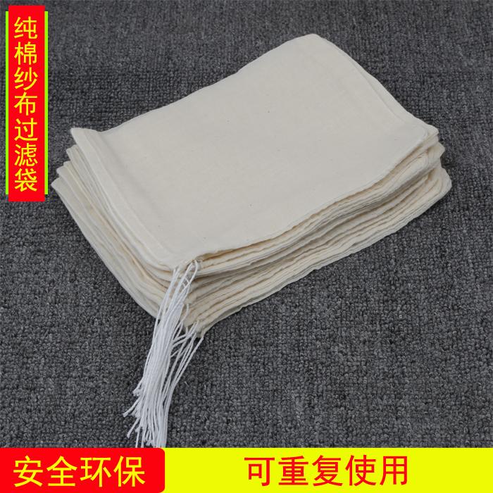 15 месяцы 15*20cm хлопок марля мешок традиционная китайская медицина обжаренный медицина мешок модель шлак мешок повар пузырь ликер мешок горшок суп горшок рыба фильтрация мешок