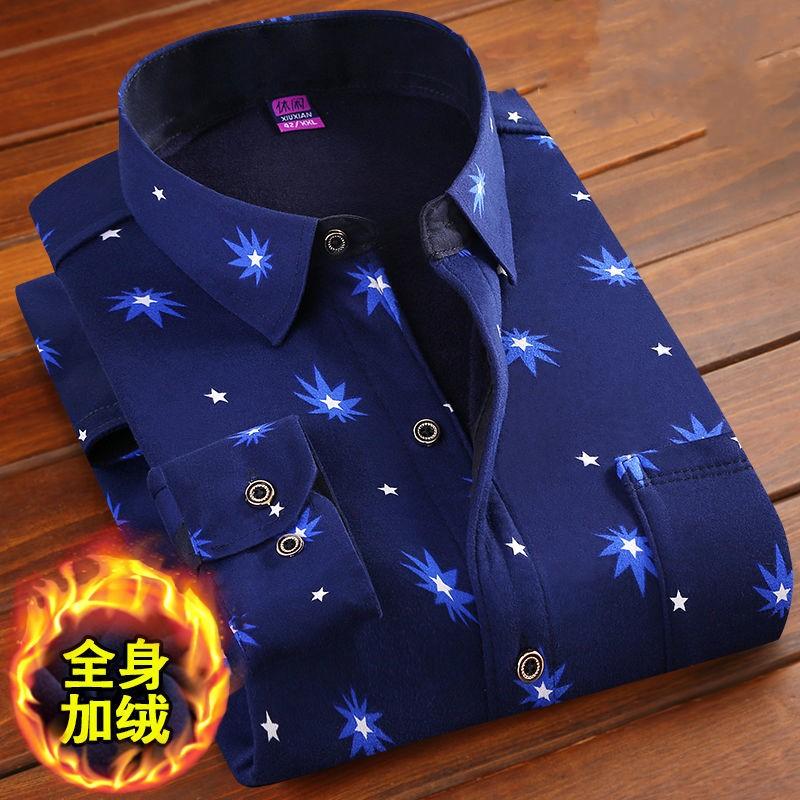高品质,大码可选男士加绒衬衫,保暖衬衣