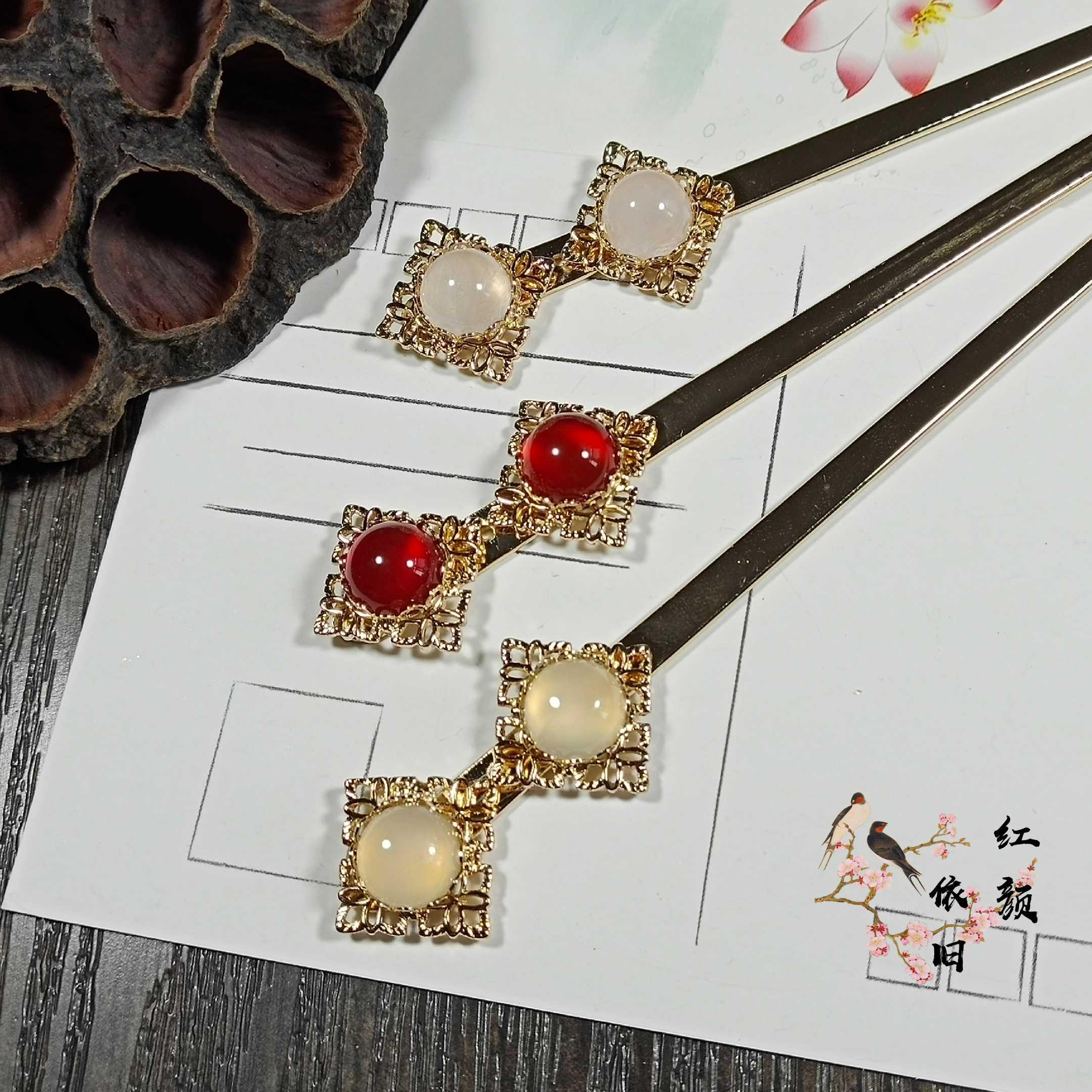 Специальное предложение красный Ян Йи старый оригинальный Тан Фэн древний стиль древний классический Headdress агат шпилька Hanfu ежедневный костюм cheongsam аксессуары для волос