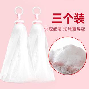 起泡网洗面奶脸部专用打泡网洗脸洁面网香皂袋肥皂袋气泡网发泡网价格