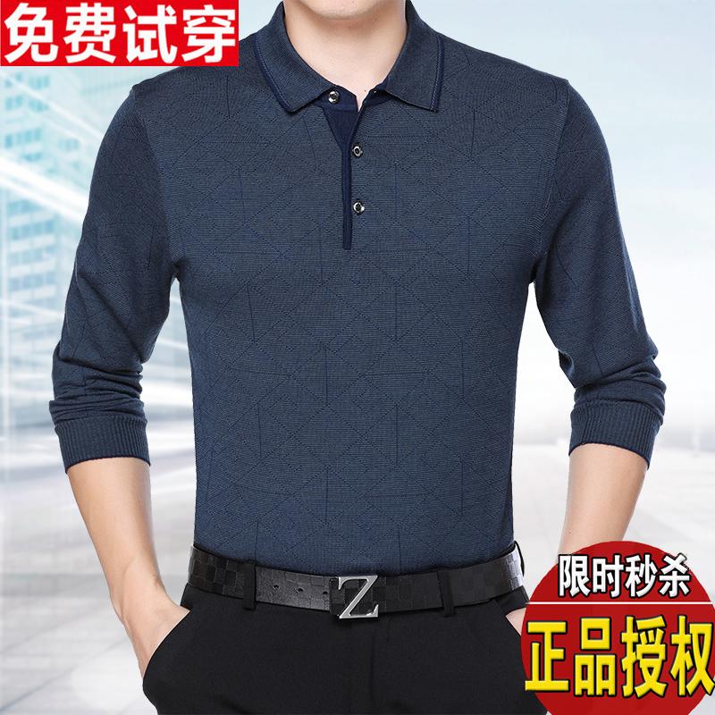 中年男春秋款丝光棉40-50岁装t恤