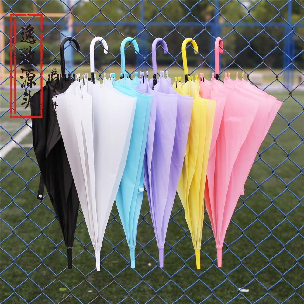 透明傘レインボーの小さな清新なドットの純色の長い柄のアルミニウム合金の広告傘のまっすぐな棒は自動的に砂の傘をつぶして郵送します。