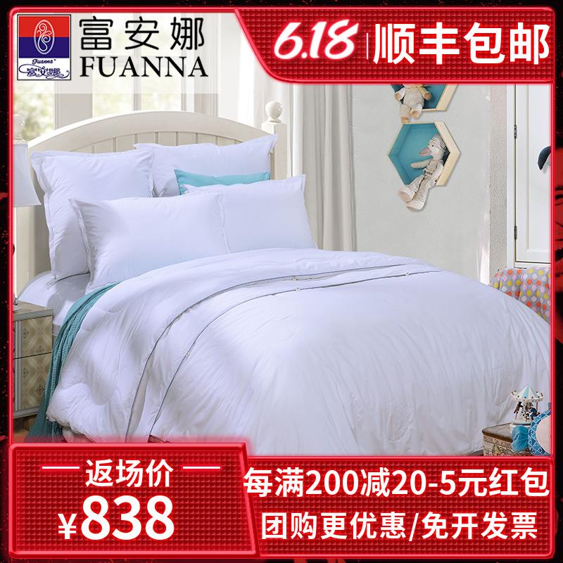 Шелковые одеяла / Одеяла Артикул 602127394698