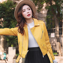 The new PU leather jacket for women's short self-cultivation jacket for women's locomotives in spring and autumn and the Korean version are all slim.