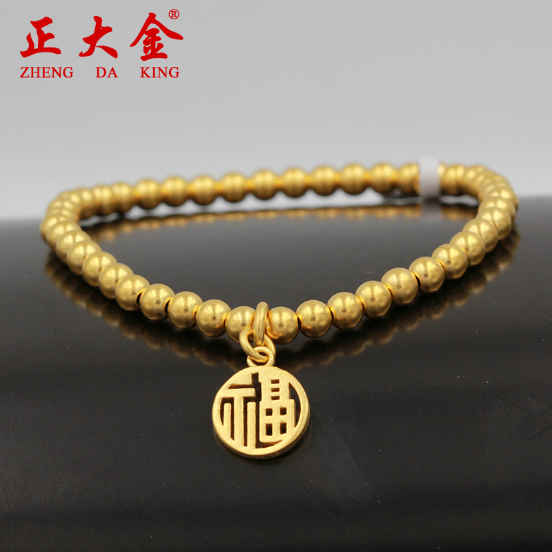 Zhengda gold ancient Handmade Gold craft bracelet with full gold 999 elastic rope, light bead, Fu character hangtag bracelet and bracelet