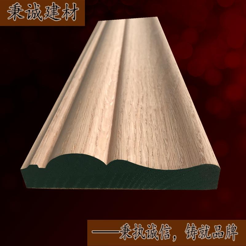 秉诚建材 定制天然实木北美红橡木门窗套背景护墙板边框线条