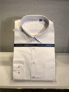 款 衬衫 衬衣男士 商务款 蓝色四季 白色 LENZON促销 长袖 短袖 工装
