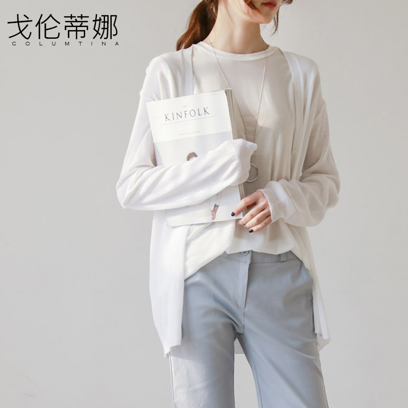冰丝外搭外套2019新款空调夏针织衫10月10日最新优惠