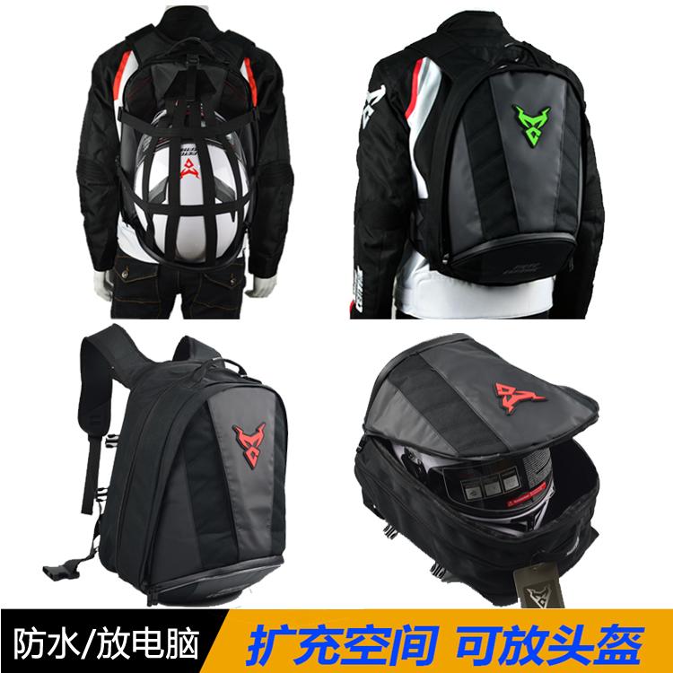 摩托车双肩骑士机车背包骑行防水透气头盔包休闲男女反光电脑包