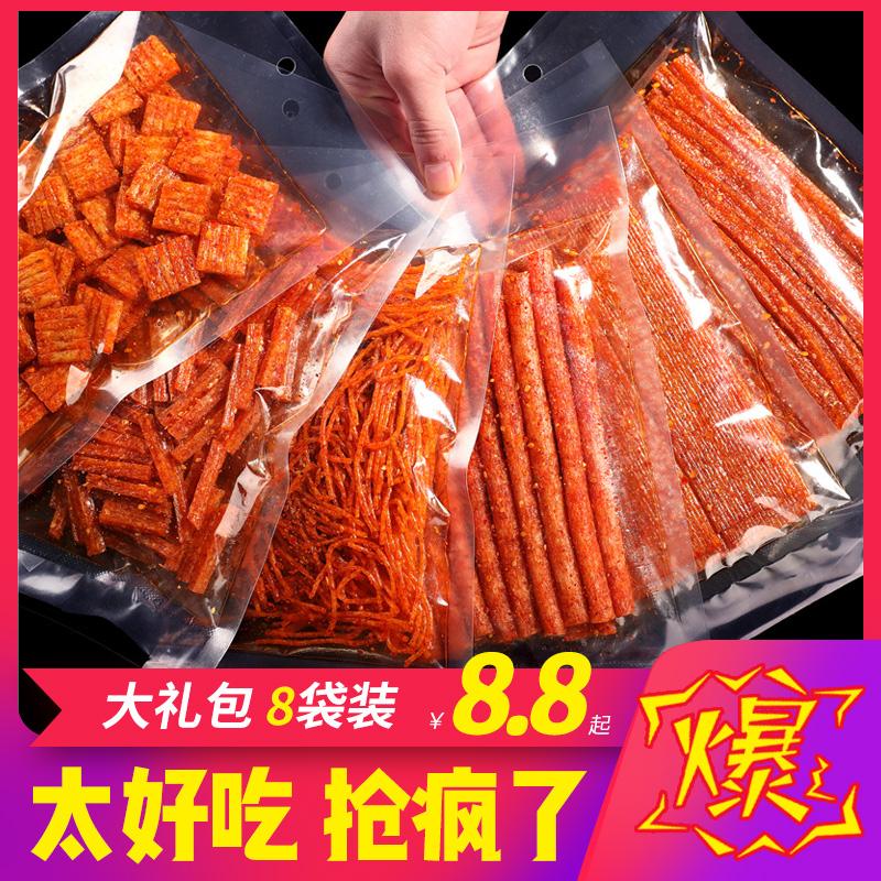 网红辣条大礼包好吃的零食排行榜辣味休闲食品儿时5毛钱校园怀旧