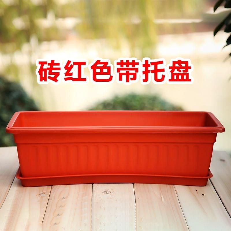 单槽养花菜园阳台种菜盆厨房神器家用长条长方形育苗盆栽加长盆子