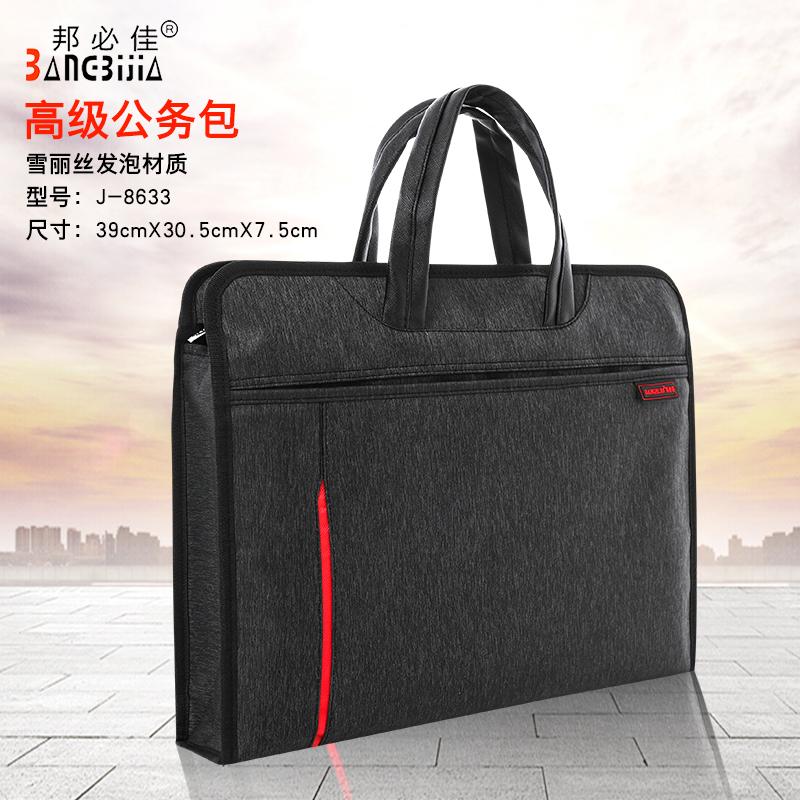 Custom printed logo bunbijia portable file bag A4 waterproof canvas briefcase mens business office meeting bag