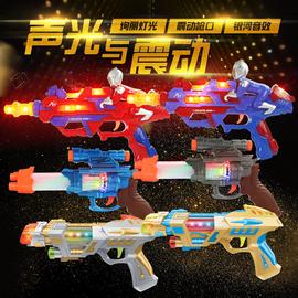 奥特曼蜘蛛侠美国队长儿童电动玩具枪声光震动音乐手枪宝宝小男孩图片