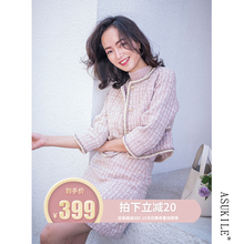 Xie Xiaoxiang: spring and autumn clothing heavy industry small fragrant style suit, powder Brown temperament, Celebrity Slim and slim skirt, two piece suit