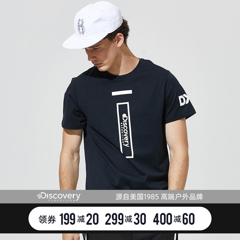 Discovery channel spring and summer new mens round neck cotton T-shirt outdoor fashion fashion printed end sleeve