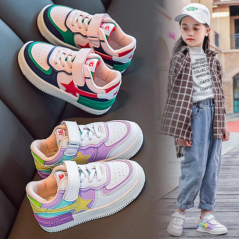 Детская обувь / Одинаковая обувь для детей и родителей Артикул 641630774659
