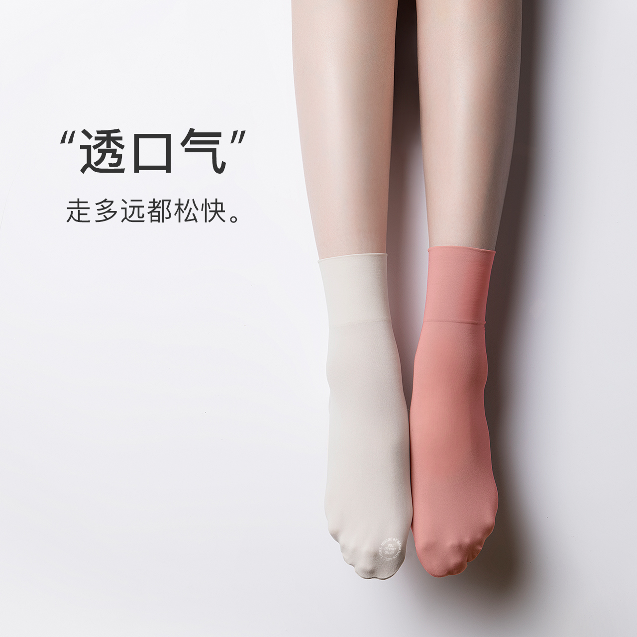 Four pairs of Bananain Bananain 500H Lady's Colored Silk Socks, Candy Socks, Trendy Women's Slim Short Socks